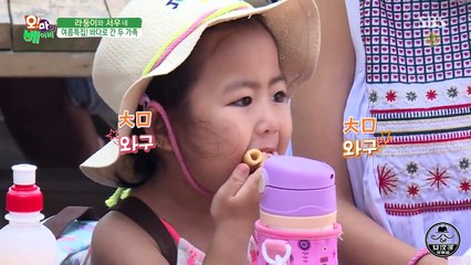 Oh My Baby 20160730 Ep123 Part 1