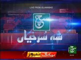 News Bulletin 06pm 31 July 2016 - Such TV