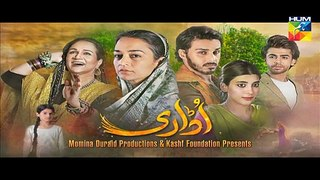 Udaari Episode 18 Promo HD Hum TV - 31 July 2016