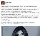 Shocking Remarks of Aryan Khan Singer With Qandeel
