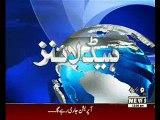 Waqtnews Headlines 12:00 AM 01 August 2016
