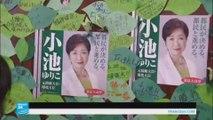 انتخاب امرأة للمرة الأولى لمنصب حاكم طوكيو