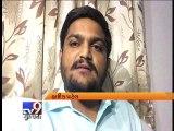 Gujarat govt. withdraws more cases against Patidars, Hardik Patel cries foul - Tv9 Gujarati