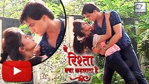 Naira-Kartik ROMANCE | Yeh Rishta Kya Kehlata Hai | On Location