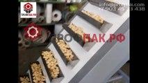 Автоматическая фасовка и упаковка кукурузных палочек в пленку 500 мм