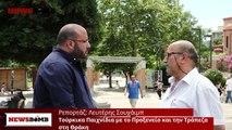 ΣΦΥΓΜΟΣ TV: Πομάκος στην κάμερα του Newsbomb.gr