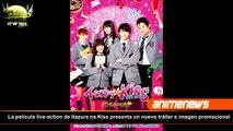 Itazura no Kiss Trailer Live Action