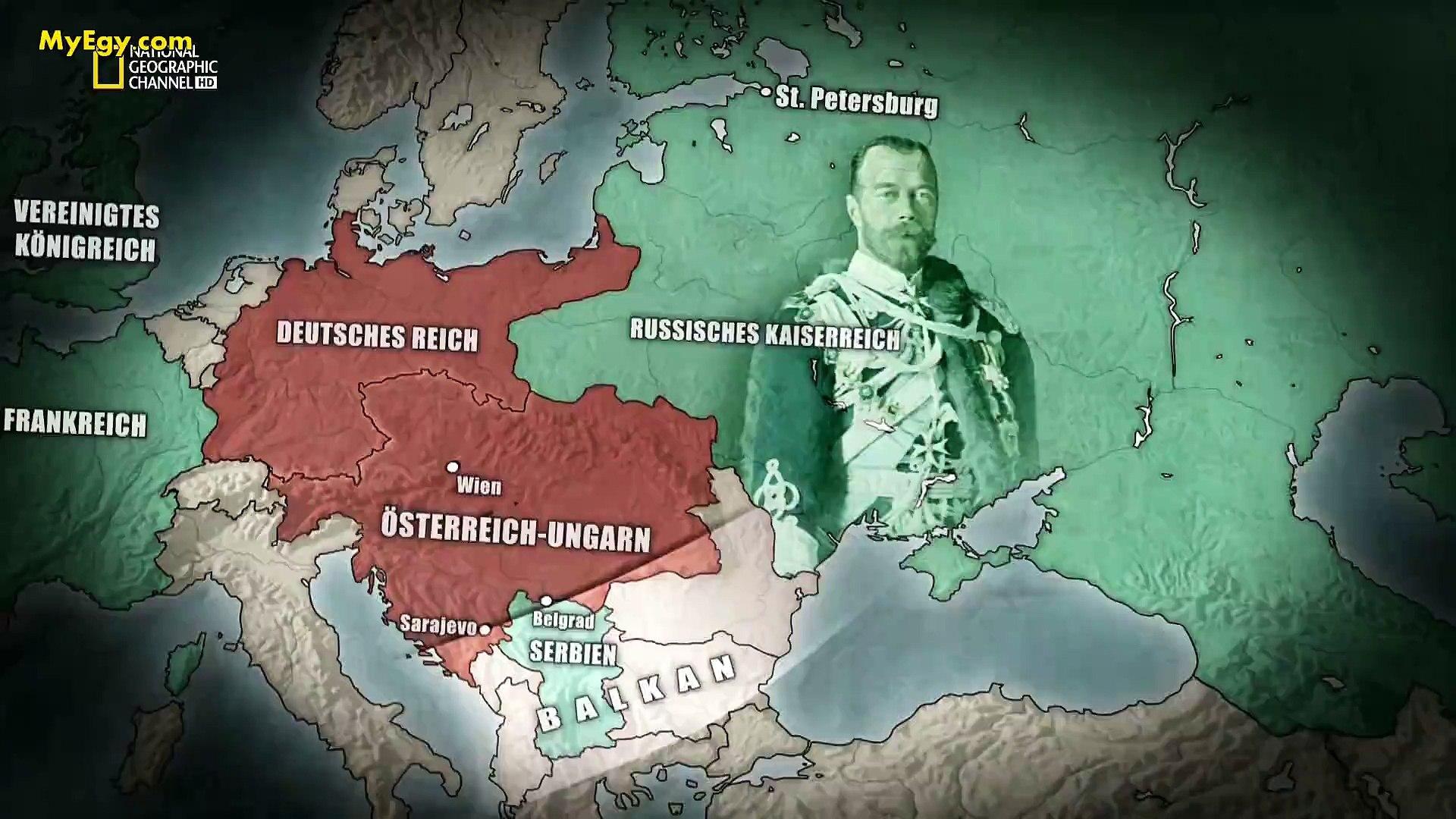 السلسلة الوثائقية الحرب العالمية الاولى   الجزء الاول