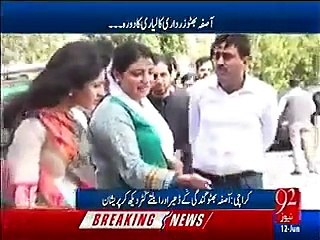 What Happened When a Guy Broke the Protocol to Reach Asifa Bhutto Zardari ??