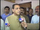 Meet Vijay Rupani, the frontrunner for Gujarat Chief Minister spot- Tv9 Gujarati