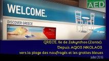 """GRECE 2016. Part 05. Ile de Zante. Grottes bleues et """"Baie des naufragés"""" depuis Agios Nikolaos (Hd 1080)"""