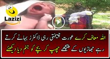 See What Government Hospital's Doctors Did With This Pregnant lady