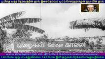 naan sollum ragasiyam  1959  Legend   TM Soundararajan  song   2
