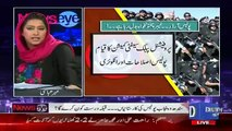 Meher Bokhari praises KPK police and says Punjab and Sindh police desperately need these reforms like KPK