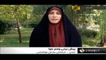 İran'lı Kadın Muhabir Canlı Yayında Hava Durumu Sunarken Bayıldı