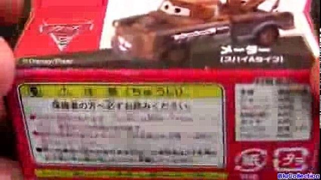 Cars 2 Tomica Tow Mater C-26 Diecast 164 scale Disney Pixar Takara Tomy Tokyo Mater toys