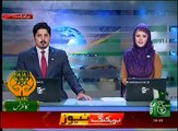 News Bulletin 06pm 03 August 2016 - Such TV