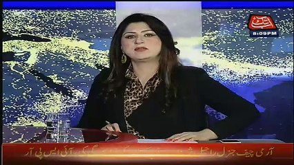 Tonight With Fareeha - 3rd August 2016