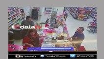 Ladrones quedan frustrados tras violento asalto a un supermercado-Video