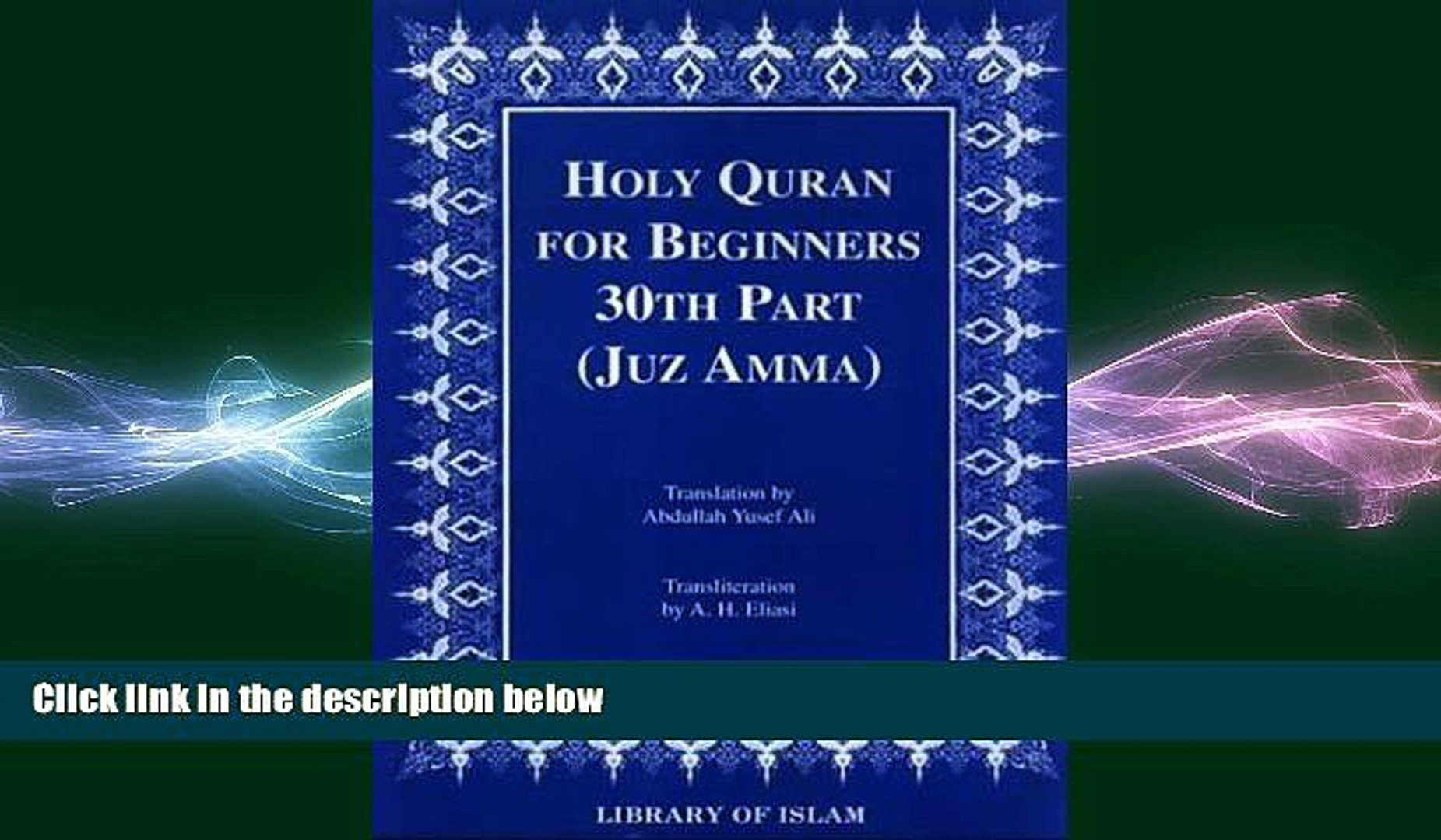 READ book Holy Quran for Beginners 30th Part (Juz Amma) FREE