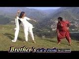 Brother Hits | Khaista Khaista Halaka Wala De | Vol 1 | Pashto Song