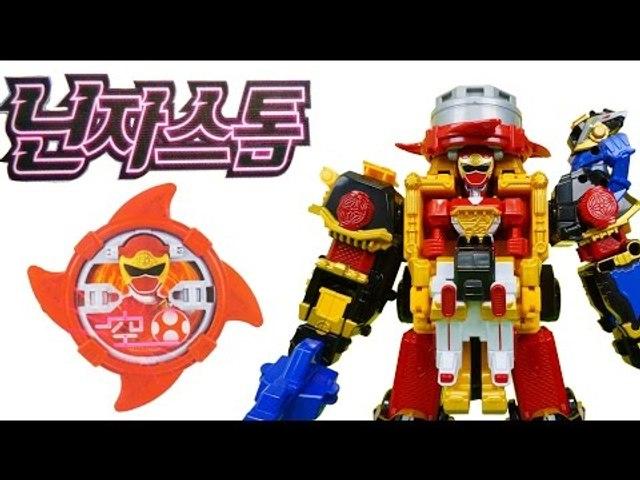 파워레인저 닌자포스 닌자스톰수리검 닌자제일검 닌자킹 장난감 합체놀이 Power rangers Ninninger toys
