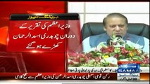 I am not a school boy- PMLN MNA Chaudhry Asad ur Rehman exchanged hot words with PM Nawaz