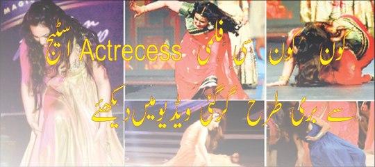 Sonakshi Trips On Ramp -Pakistan showbiz