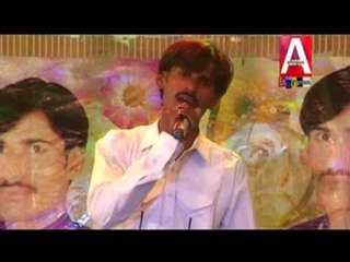 Murkan Monkhe Kam Kon | Master Naveed Ali | Gham | Album 1 | Sindhi Songs