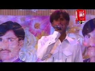 Kare Mohabat Safa | Master Naveed Ali | Gham | Album 1 | Sindhi Songs
