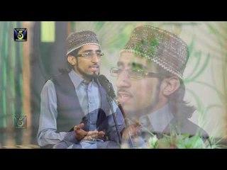 Syed Ne Karbala Main - Waseem Ahmed Naqshbandi