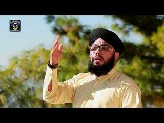 Munawar Meri Ankhoo Ko - Shahid Raza Qadri