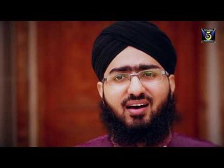 Manqabat Ghous e pak - Hafiz Noor Sultan