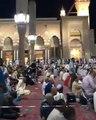 Fajr Prayer in Islam