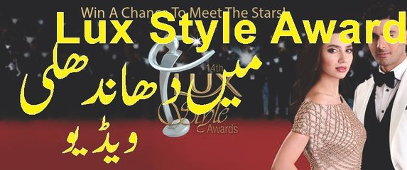 """Dhandli"""" in Lux Style Awards? This guy thinks so"""