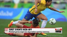 Rio 2016 events kick-off with football, but in near empty stadiums