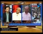Issues- Zohaib Kaka 4 PM  4th- August 2016