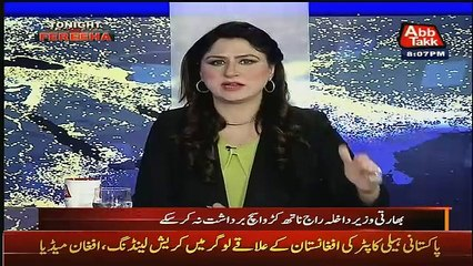 Tonight With Fareeha – 4th August 2016