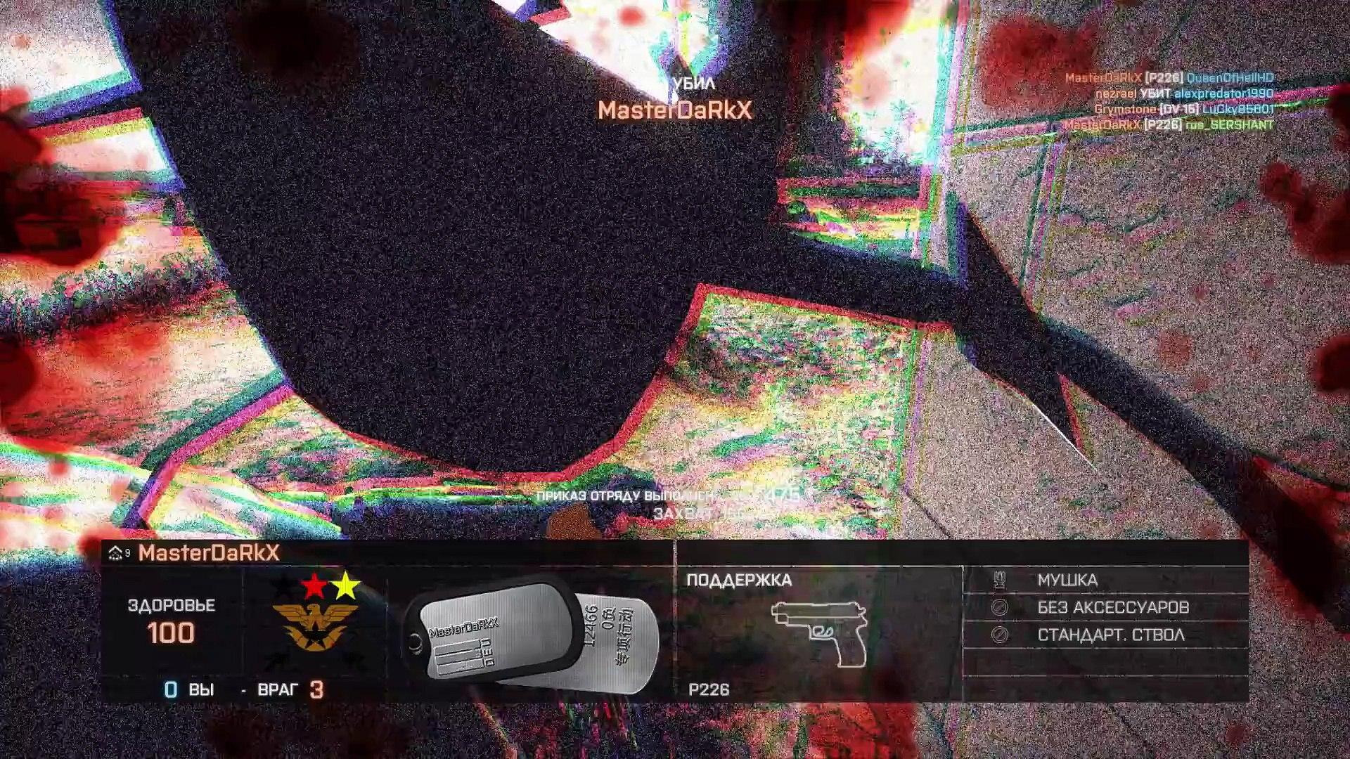 Только боль, неудача и смерть... Battlefield 4