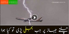 WATCH WHAT HAPPENS WHEN LIGHTNING STRIKES AN AIRPLANE - Video Dailymotion