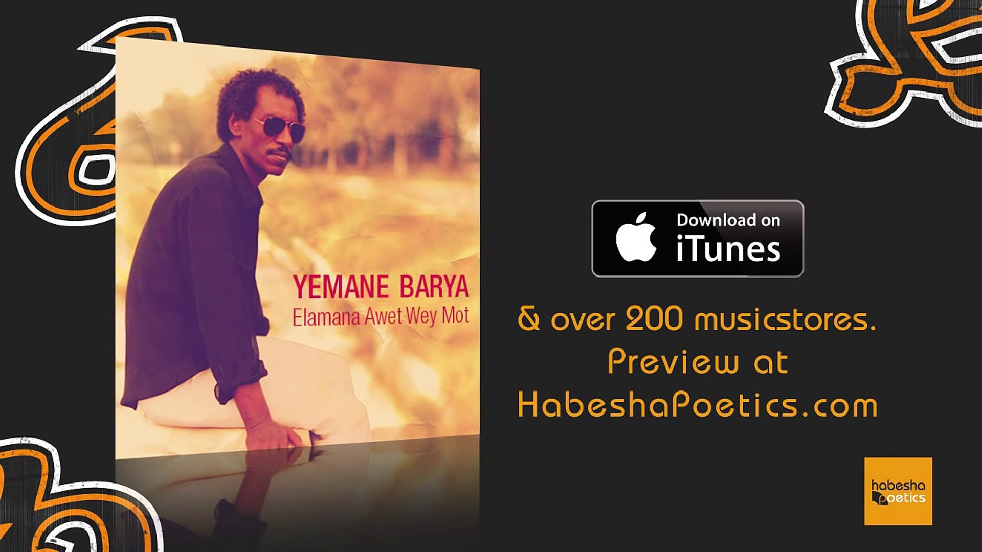 Eritrea - Yemane Barya - Meriruna Sidet - (Official Audio Video) - New  Eritrean Music