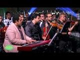 #صاحبة_السعادة | علي بالي يا ناسيني لـ محمد عبدالوهاب - غناء المطرب / أحمد الهاشمي