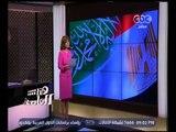 هنا العاصمة | الخارجية المصرية تصدر كل الوثائق المتعلقة بتعيين الحدود البحرية | الجزء 1