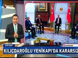Murat Erçin'le Son Saat 04 Ağustos 2016