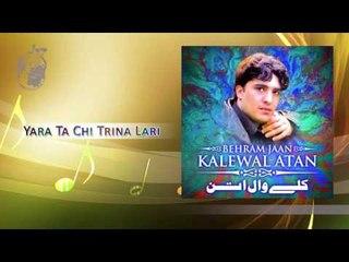 Yara ta Chi Trina Lari - Behram Jaan - Volume 475
