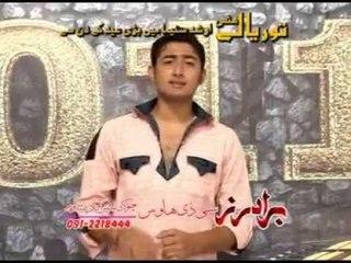 Sata Khais Ta Na Rasegi   Turyale   Pashto Songs   Pashto World