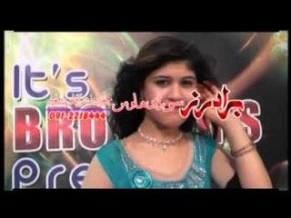 Da Peghlo Muqabala   Mata Biya Nazar Da De Duniya   Vol 2   Pashto Songs