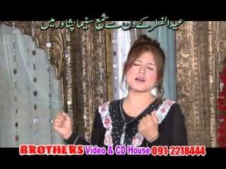 Bangi laley   Da Khude Da Para   Hits Pashto Songs   Pashto World