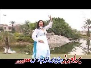 Halku Ka Tapos Okru Lamana   Salma Shah   Weli Weli Shuma   Vol 1   Pashto World