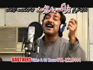 Zulfe De Khuware De   Parang Ba Na Chayre   Pashto Songs   Pashto World